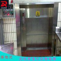2层2站窗口式双层隔板运行稳定0.4速度酒店饭店传菜电梯--山东欣达