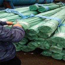 供应南充 TP321流体不锈钢管|356x20流体不锈钢管温州久鑫不锈钢厂家直销
