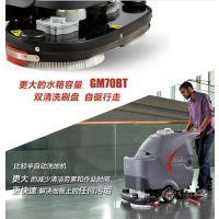 工厂粉尘地面的选择是什么/重庆高美手推式全自动洗地机GM70BT