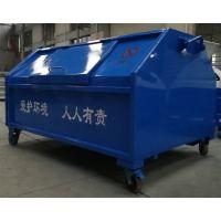 浙江垃圾桶厂家 定制23456方勾臂箱 可卸式垃圾箱厂家直销垃圾清运箱