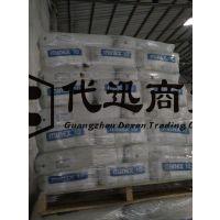 华南现货供应SIBELCO矽比科Minex 10霞石正长岩粉Unimin高性能填料