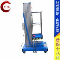 上海铝合金升降机--铝合金移动式升降台选济南龙腾知名品牌