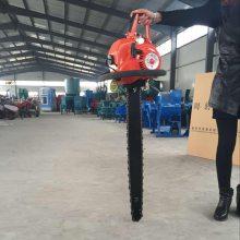 园林果树带土球起树机 小型便携式挖树机 汽油大马力链条起树机