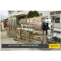 供应武汉清净源QJY-RO-8T反渗透,纯净水设备,RO设备