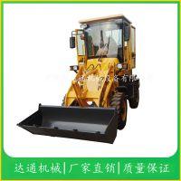 厂家直销达通10型装载机 10型小装载机 铲车