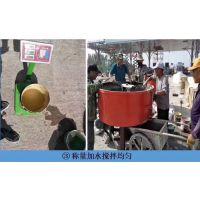 聚合物砂浆_高强聚合物砂浆_聚合物砂浆报价-中德新亚