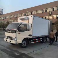 福田奥铃厢式冷藏车厢长2.8米5档变速