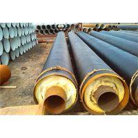鑫方略DN300流体输送用保温钢管Q235