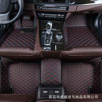 众泰t700t300t600t500大迈x7x5sr7SR9z300z500专用全包围汽车脚垫
