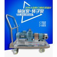 高粘度输送不锈钢转子泵颗粒转子泵凸轮泵糖浆果酱卫生级泵