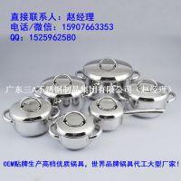 不锈钢锅具批发 广东大型锅具工厂直销 多种锅具款式任意搭配