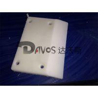 达沃斯输送机耐磨刮板 高分子塑料耐磨板 刮板输送机聚乙烯板加工