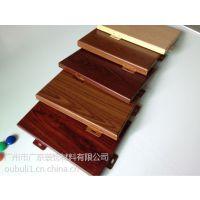 广东德普龙热转印木纹铝合金单板定制厂家供应