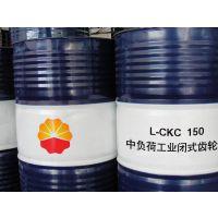 湖北经销商代理L-CKC220工业闭式齿轮油