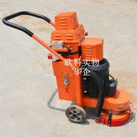 欧科硬化耐磨路面研磨机自流平研磨机金刚石地坪打磨机