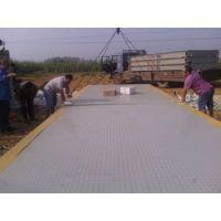 柳州地磅 柳州二手地磅回收 特力衡器厂家