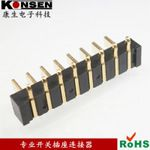 10A大电流笔记本电池连接器8PIN2.5PH电池座厂家