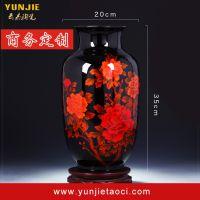 景德镇陶瓷器高端礼品瓷简约花瓶花插客厅家居装饰品摆件结婚礼物