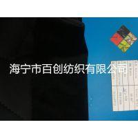 经编超柔0.5MM 260克---服装面料--沙发面料---家纺面料