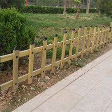 草坪护栏加工定制 草坪护栏哪家好 塑钢花园围栏
