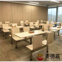 供应麦德嘉简约现代【MDJ-DW012】可定制四人连体不锈钢方脚食堂餐桌椅带靠背