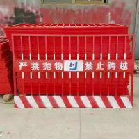 专业基坑护栏网加工A基坑临时安全防护栏A建筑工地用围栏
