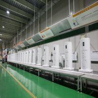 山东华春新能源有限公司
