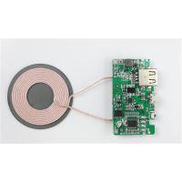 无线充线路板模块厂家 QI标准 苹果万能充pcb电路板 供应苹果三星手机万能无线充电器PCB电路板