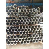 现货供应 广东振鸿Q235热镀锌管、冷镀锌管4分-12寸所有规格齐全 欢迎来电洽谈