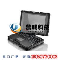 【鼎威科技】全强固式 防爆笔记本电脑 Getac V110