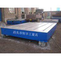 特价销售T型槽铸铁平台 2000*3000*100 数量有限,欢迎选购!
