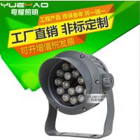 粤耀照明供应圆形聚光单科led投射灯 带遮光挡板 广场户外射树照明灯RGB¢100*145mm