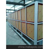 《工业铝型材围栏厂家》铝型材围栏最新价格报价 图片展示 加工制作
