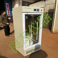 供应金坛良友SPX-150生化培养箱 智能生化培养箱 生化培养箱生产厂家