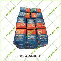 纸塑纸夹膜瓷砖胶袋子供应