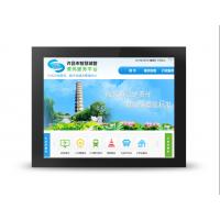 深圳中冠智能 17寸嵌入式 工业显示器 电阻触摸屏 厂家直销 4:3正屏