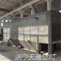 陕西商洛某乳制品加工厂污水处理设备,环保设备天通质量