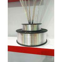 厂家直销国标正品5356铝镁焊丝盘丝