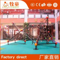 厂家直销幼儿园儿童乐园户外儿童游乐设施不规则攀爬网定制