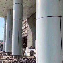 厂家供应香港异形铝单板 铝板天花外墙