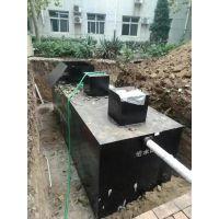 HY-100废水处理设备在哪里买