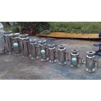 信阳在线清洗除污器200L厂家