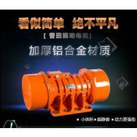 普田厂家VBE-10-6振动电机超长寿命