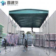 上虞市专业定做防违建活动雨棚布 可移动折叠蓬 推拉式厂房仓储雨篷厂家