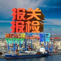 进口数控机床清关全套手续,深圳港货运代理