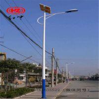 武汉红中TD1001海螺臂太阳能路灯价格表/新农村建设/LED路灯样式