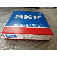 瑞典 SKF 6211-2Z/C3 skf深沟球轴承 北京进口轴承 原装进口