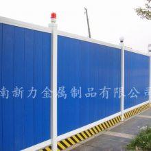 供应建筑施工临边安全防护隔离栏 批发施工围挡基坑护栏 河南新力