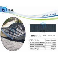 温州市金属瓦厂家价格实惠金属瓦全国均可发货,15900208640