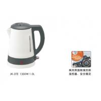 健浩Kinhao JK-3TE电热水壶 酒店办公热水壶
